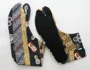 祭り囃子 4枚コハゼ[行田 柄足袋 日本製 手づくり和柄 和装小物 柄 足袋][ポスト投函配達は送料無料]※商品により、柄の出方が異なります