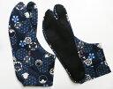 【25.0cm〜】麻の葉/家紋(紺) 4枚コハゼ 柄足袋 和柄 日本製 手づくり