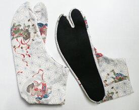 【25.0cm〜】麻の葉/風神雷神(白) 4枚コハゼ 柄足袋 和柄 日本製 手づくり