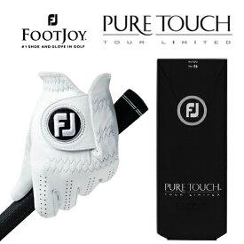 FOOTJOY(フットジョイ)PURE TOUCH(ピュアタッチ)左手用 手袋 ゴルフグローブ【あす楽】