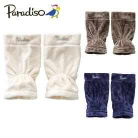 パラディーゾ(Paradiso)アンクルウォーマー レディース WGA87【あす楽】