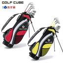 ゴルフキューブ メンズ ゴルフクラブセット GC7 10本組[シャフト・SR]初心者・中級者向け「ルール適合モデル」【201…