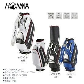 本間ゴルフホンマ TOUR WORLD キャディバッグCB-1807【HONMA】【あす楽】