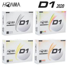 本間ゴルフホンマ D1【2020モデル】ゴルフボール【1ダース(12球入り)】HONMA 【あす楽】
