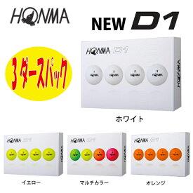 本間ゴルフホンマ D1 ゴルフボール【3ダース(36球入り)】【2018モデル】HONMA