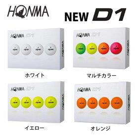 本間ゴルフホンマ D1 ゴルフボール【1ダース(12球入り)】【2018モデル】HONMA