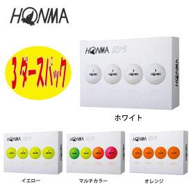 本間ゴルフホンマ D1 ゴルフボール【3ダース(36球入り)】【2018モデル】HONMA【あす楽】