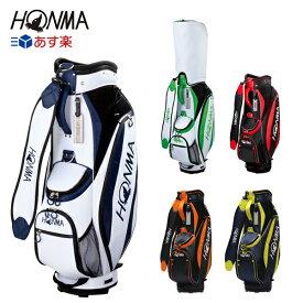 【在庫限り】【ブルー/イエローのみ】本間ゴルフ ホンマ コンパクトスポーツモデル キャディバッグ 8.5型 47インチ対応 日本正規品 CB-1732【HONMA】【あす楽対応】