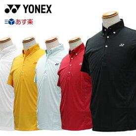 ヨネックス メンズ 半袖 ダウンシャツ ポロシャツ 消臭機能 静電気ガード ゴルフ テニス 卓球 GWRS1088 【YONEX】【メール便対応】【あす楽対応】