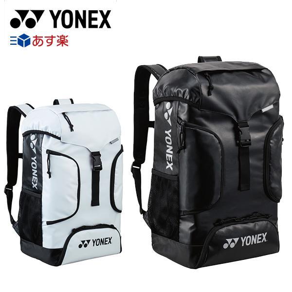 ヨネックス アスレバックパック BAG168AT 2017年モデル 【YONEX】【あす楽対応】