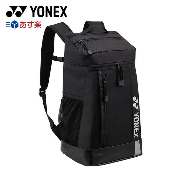ヨネックス バックパック ブラック BAG178AT 【YONEX】【あす楽対応】