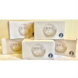 コットン 佐伯式マルチコットン 35枚入 5箱セット 佐伯チズ オリジナル 8×20センチ 大判サイズ 日本製 綿100% 【レビューご記入で佐伯チズサインカードをお送りします】