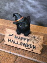 ハロウィン かぼちゃ パンプキン オーナメント ガーデニング ガーデン 置物 雑貨 グッズ 黒猫 【 ウエルカムハロウィ…