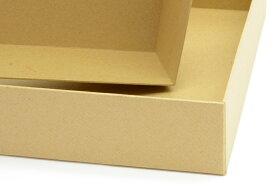ナチュラルなクラフトボックス/お道具箱A4サイズ/ドキュメントケース書類ケース文具箱