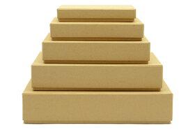 ナチュラルなクラフトボックス/お道具箱B5サイズ/ドキュメントケース書類ケース文具箱