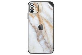 UNIQFINDユニークファインド iPhone 11 Skinスキンシール/保護シール Vanilla Marble【iphoneX iphoneXS iphoneXS MAX iphoneXR スマホケース 携帯ケース スキンシール ステッカー アイフォン 大理石 白 黒 ドット モノクロ アクセサリー ファッション おしゃれ】