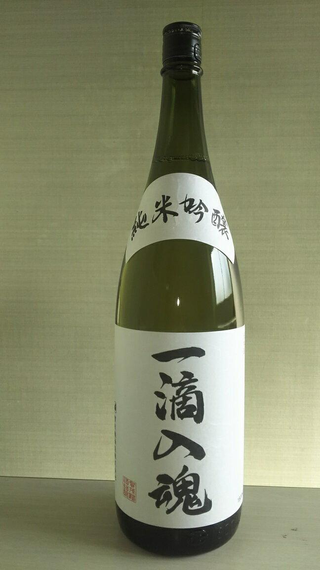 【広島県/賀茂鶴酒造】賀茂鶴 純米吟醸 一滴入魂 1.8L (化粧箱入)