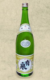 【黒糖焼酎/有村酒造】有泉(ゆうせん) 25度 1.8L
