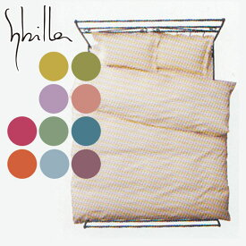 シビラ・Sybillaまくらカバー/【プレーン〔ロゴ入り〕・Plain】枕カバー・ピロケース43×63cm