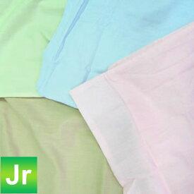 【即納!!】洗濯カンタン!【Nocturne・ムジカラー】掛けカバー ジュニア乾きが早い!シワになりにくい!アイロン不要!掛け布団カバー/掛布団カバー【HLS_DU】