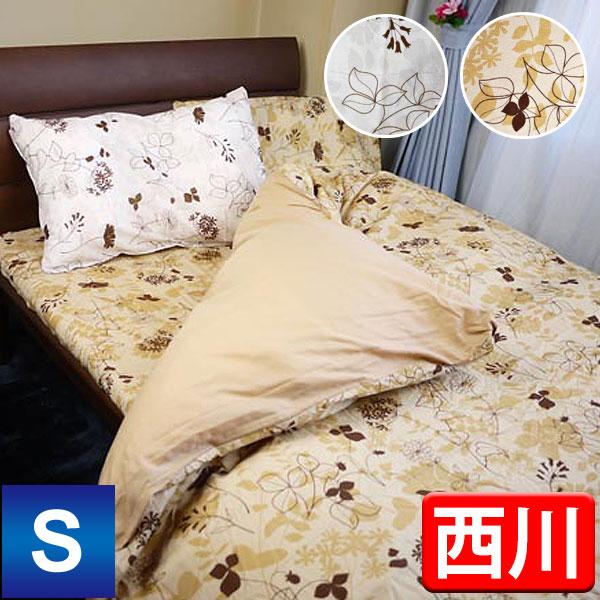 【最安値に挑戦!】京都西川リーフ柄ボックスシーツ シングル(2008-63S) ベッドカバー ベッドシーツ スパンゴム使用 全周ゴム入り