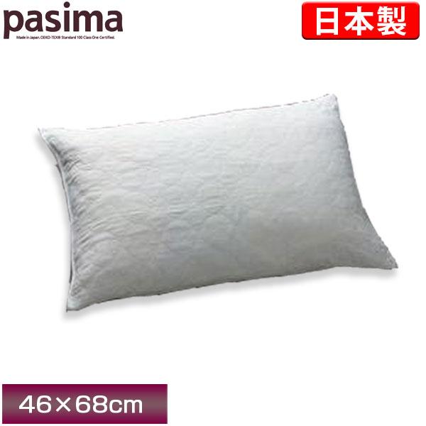 パシーマのまくらカバー/pasima/龍宮/赤ちゃん快適/あんしん・安全/日本製/ガーゼ/ピローケース