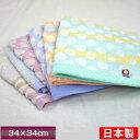 タオル 3枚までネコポス可能 ハンドタオル 34×34cm 日本製!今治ハンドタオル綿100%柄入りウォッシュタオル 日本製 …