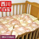 タオルケット 西川リビング ベビー 85×115cm (ミッフィー MFブロック) 4重ガーゼケット日本製 綿100% ベージュ コ…