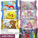 枕 28×39cm KIDSキャラクター枕 【選べる7柄】 Disney キッズまくら 子供用枕 カバー付きアニメピロー リュウソウジ…