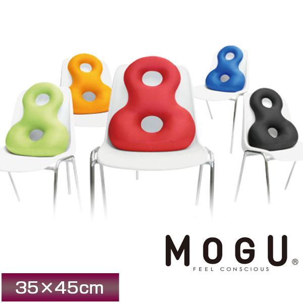 【ポイント10倍】【プレゼント付!】MOGU(モグ) バックサポーターエイト パウダービーズ 8の字型クッション ビーズ枕 背当て まくら サポートクッション