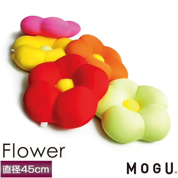 【ポイント10倍】【プレゼント付!】MOGU(モグ)フラワー パウダービーズ flower 抱き枕 クッション枕 お昼寝 ハグピロー 背当て ピロー ぬいぐるみ お花