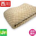 敷きパッド 西川 送料無料 ジュニア 90×190cm 秋冬用 ふんわり パイル部分綿100% 新疆綿敷きパッド ベッドパッド ベ…