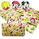 【最安値に挑戦!】Disneyお昼寝7点セット【ディズニー】ミッキーマウス・ミニーマウス・プーさん/選べる3柄/七点組布…