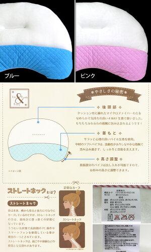 【最安値に挑戦】首にやさしさまくら約40×58cm/ストレートネックの方に!パイプ枕/モリシタピロー/