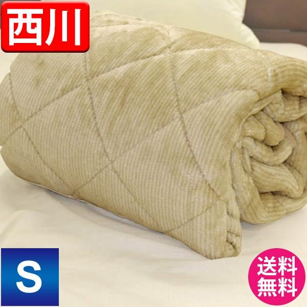 敷きパッド シングル あったか【送料無料】京都西川 あったか敷きパッド ぬくぬく&あったか 起毛タイプ 〔2NYC7512〕 ポリエステル 洗える