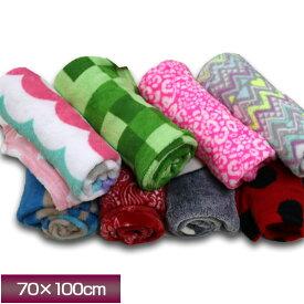 毛布 クォーター サイズ 【最安値に挑戦】訳あり品 〔色柄おまかせ〕プリント柄毛布 ひざ掛け 〔70×100cm〕 手洗い可能 ポリエステル毛布 Quarter Blanket 〔MF-70PT〕