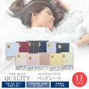 【日本製】THE BEST QUALITY ベッドシーツ セミダブルロング高級ソフト綿100%/抗菌・防臭・防ダニ・防縮加工済み/ム…
