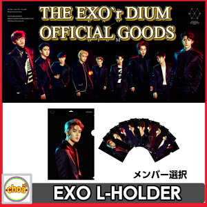 EXO PLANET #3 The EXO'rDIUM クリアファイル 2016EXO PLANET #3 The EXO'rDIUM ソウルコンサート 公式グッズ