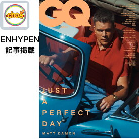 雑誌 GQ 2021/11月号 ( ENHYPEN ,ヒョンビン画報,記事掲載) KOREA MAGAZINE