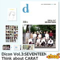 D-icon:vol.03SEVENTEENThinkaboutCARATカラー216Pメンバー選択