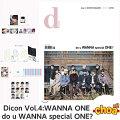 D-icon:vol.04WANNAONE-douWANNAspecialONE?(MAGAZINE+MINIBOOK+LATER+PHOTOCARD+STICKER)メンバー選択