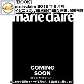 韓国雑誌 marieclaire 2019年 9月号 (SEVENTEENバーノン&ジョシュア&ミンギュ&エスクプス&ジョンハン(10P),イ・ジニョク(8P)/画報,記事掲載) SEVENTEEN UP10TION