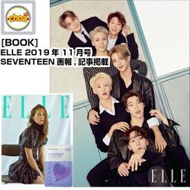 韓国雑誌 ELLE 2019年 11月号 (SEVENTEEN /画報,記事掲載)