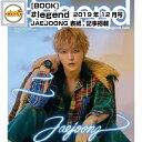 雑誌 HashtagLegend 2019年 12月号 (JAEJOONG 表紙 /画報,記事掲載) Chinese Magazines #legend