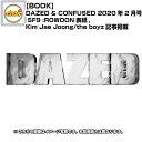 雑誌 DAZED & CONFUSED 2020年 2月号 (SF9 :ROWOON 表紙 /Kim JaeJoong/THE BOYZ画報,記事掲載) korea Magazines 翻…