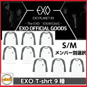 EXO PLANET #3 The EXO'rDIUM [dot] Tシャツ メンバー別選択 2017EXO PLANET #3 The EXO'rDIUM[d...