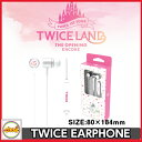 TWICE EARPHONE [TWICE 1ST TOUR TWICELAND -The Opening-EXCORE] 公式グッズ TWICEグッズ ランキングお取り寄せ