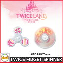 TWICE FIDGET SPINNER [TWICE 1ST TOUR TWICELAND -The Opening-EXCORE] 公式グッズ TWICEグ...