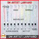 SM ARTIST Lanyard ランヤード #SMTOWN_SUM smtown