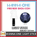 WANNA ONE LIGHT STICK [WANNA-ONE PREMIER SHOW-CON] 公式グッズ wanna one ワナワングッズ